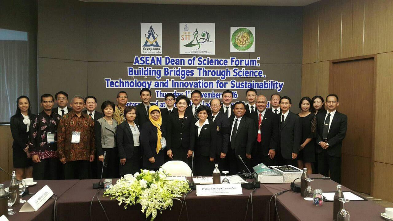 Program Outreach MIPAnet ke Bangkok Menghadiri The ASEAN Dean of Science Forum